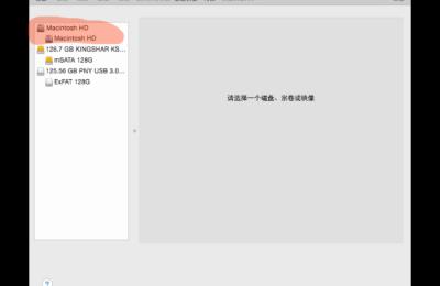 关闭OS X上的Core Storage