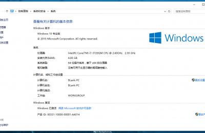 Windows 10和Office 2013激活工具下载