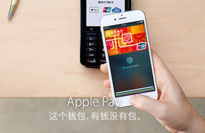 iPhone 里不能绑定 Apple Pay 的解决方法