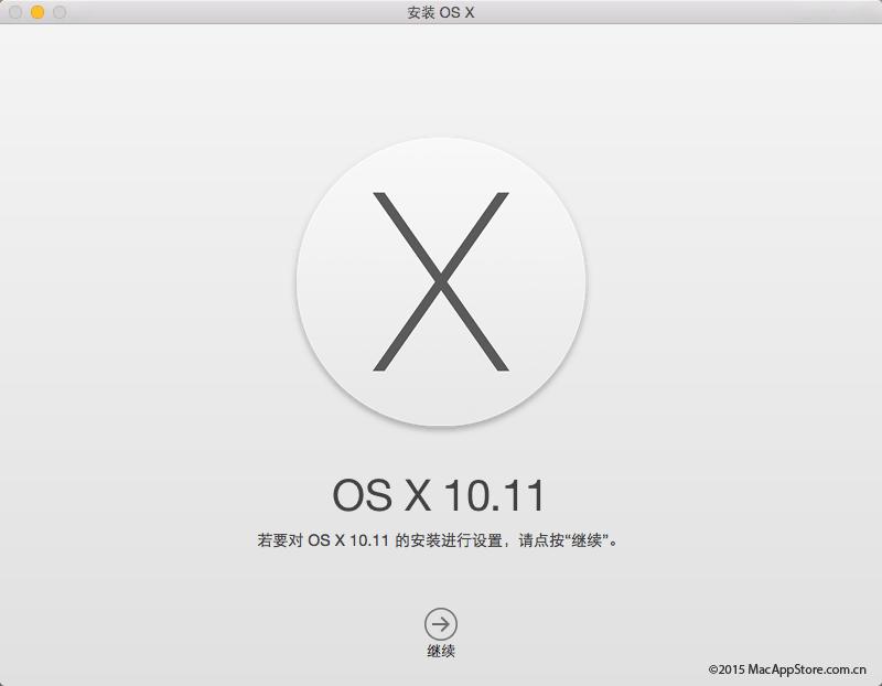 Mac OS X 10.11/10.10 安装优盘制作教程